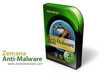 دانلود Zemana Anti-Malware v2.50.2.67 - نرم افزار مقابله با فایل های مخرب