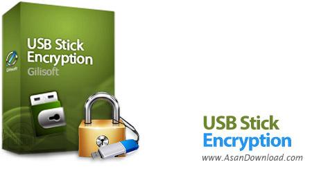 دانلود GiliSoft USB Stick Encryption v4.0 - نرم افزار قفل گذاری بر روی فلش مموری و حافظه های جانبی