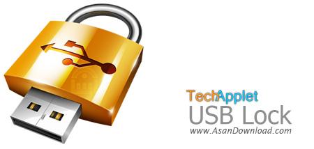 دانلود TechApplet USB Lock v1.2.0 - نرم افزار قفل گذاری بر روی انواع دستگاه های ذخیره سازی