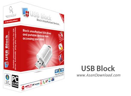 دانلود USB Block v1.7.4 - نرم افزار محافظت از پورت USB
