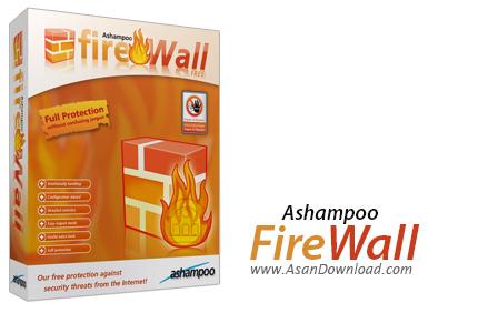 دانلود Ashampoo Firewall v1.20 - نرم افزار فایر وال