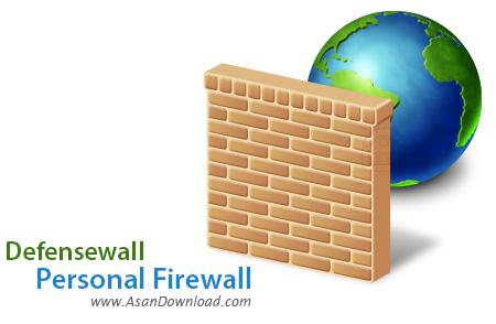 دانلود Defensewall Personal Firewall - دیوار آتش قدرتمند و ایمن