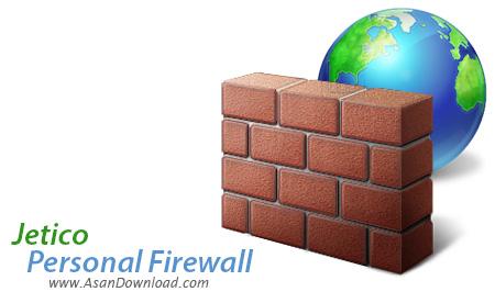 دانلود Jetico Personal Firewall v2.1.0.7.2412 - دیوار آتش قدرتمند
