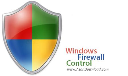 دانلود Windows Firewall Control v6.0.2.0 + Windows 10 Firewall Control v8.4.0.84 - نرم افزار مدیریت فایروال