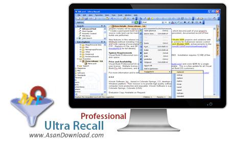 دانلود Ultra Recall Professional v5.1 - نرم افزار ضبط فعالیت های کاربر