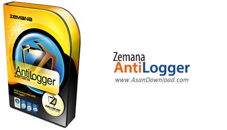 دانلود Zemana AntiLogger v1.9.3.500 - نرم افزار محافظت از سیستم در برابر سرقت اطلاعات