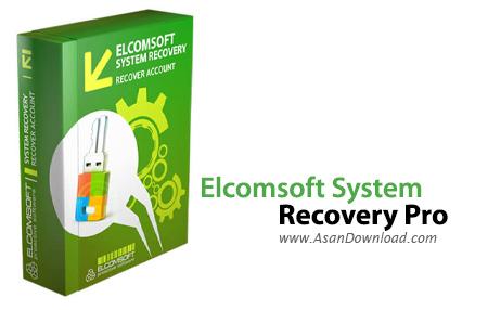 دانلود Elcomsoft System Recovery Pro v6.00.402 - نرم افزار بازیابی رمزعبور سیستم