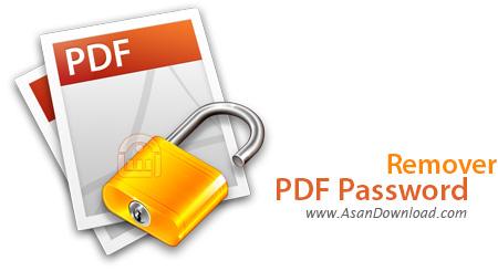 دانلود PDF Password Remover v3.60 - نرم افزار حذف پسورد PDF