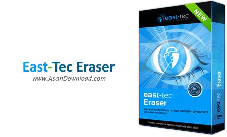 دانلود East-Tec Eraser 2016 v12.9.5.8726 - نرم افزار حذف کامل فایل ها و اطلاعات بدون امکان بازیابی در ویندوز