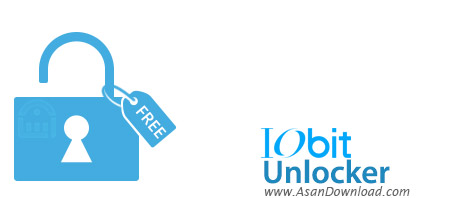 دانلود IObit Unlocker v1.1.2 - نرم افزاری برای حذف فایل ها و پوشه های غیر قابل حذف در ویندوز