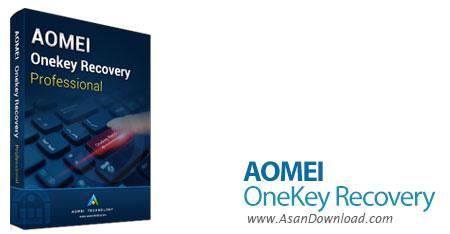 دانلود AOMEI OneKey Recovery Pro + Customization v1.6.2.0 - نرم افزار ساخت پارتیشن بازیابی سیستم