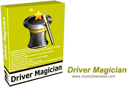 دانلود Driver Magician v4.6 - نرم افزار بازیابی و تهیه نسخه پشتیبان از درایورهای نصب شده