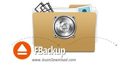 دانلود FBackup v8.1.201 - نرم افزار تهیه بکاپ از اطلاعات در ویندوز