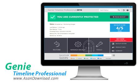 دانلود Genie Timeline Professional v7.0.1.100 - نرم افزار بک آپ گیری اتوماتیک