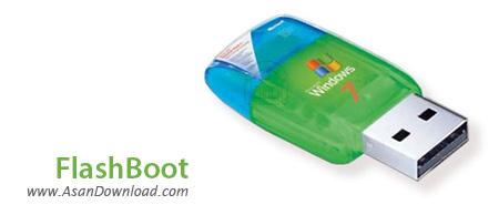 دانلود FlashBoot v2.3g - نرم افزار ساخت فلش بوت