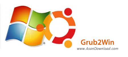 دانلود Grub2Win v1.0.7.6 - نرم افزار مدیریت بوت سیستم