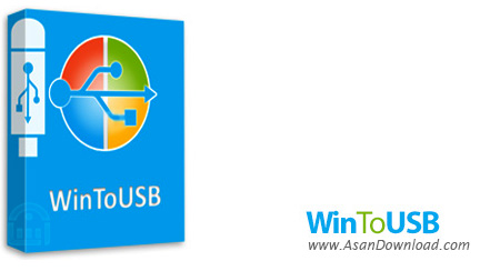 دانلود WinToUSB Enterprise v4.9 - نرم افزار نصب و راه اندازی ویندوز از طریق درایو های USB