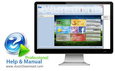دانلود Help & Manual Professional v6.5.0 Build 2961 - نرم افزار ساخت فایل راهنما