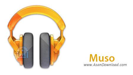 دانلود Muso v2.6.57.0 - نرم افزار مدیریت موزیک