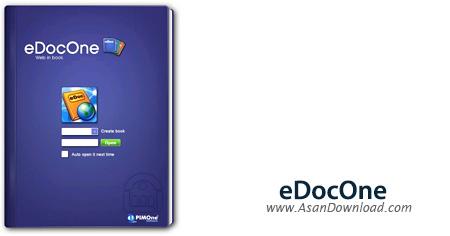 دانلود eDocOne v5.0 - نرم افزار نگهداری اطلاعات و مقالات در قالب كتاب الكترونیكی