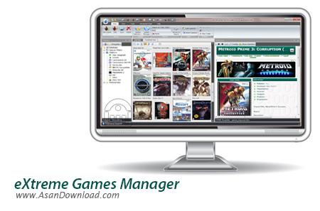 دانلود eXtreme Games Manager v1.0 - مدیریت آسان و حرفه ای بازی ها