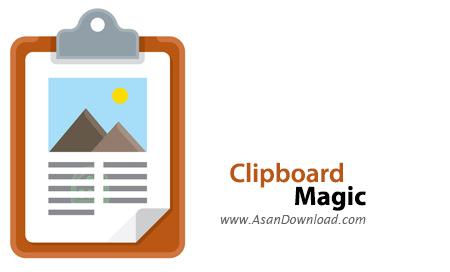 دانلود Clipboard Magic v5.05 - نرم افزار کلیپ بورد جادویی