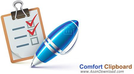 دانلود Comfort Clipboard Pro v7.0.3.0 - نرم افزار مدیریت امن بر حافظه کلیپ بورد ویندوز