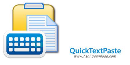 دانلود QuickTextPaste v5.21 - تایپ متون دلخواه با کلیدهای ترکیبی