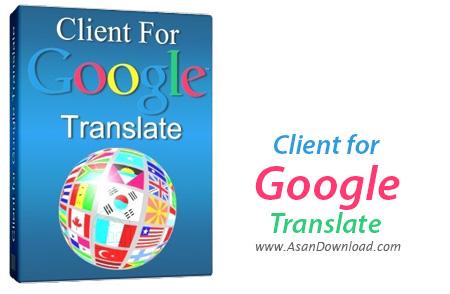 دانلود Client for Google Translate Pro v5.1 - نرم افزار دسترسی سریع به مترجم گوگل