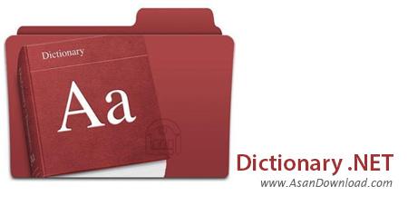 دانلود Dictionary .NET v7.0.5449.38528 - دیکشنری کامل و رایگان