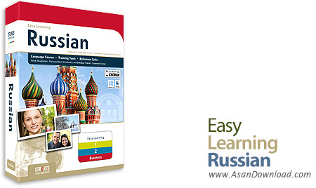 دانلود Easy Learning Russian v6.0 - نرم افزار آموزش زبان روسی