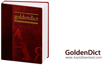 دانلود GoldenDict v1.0.1 - نرم افزار دیکشنری چند زبانه رایگان