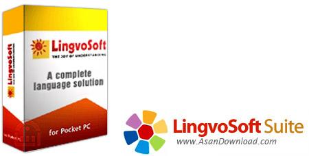 دانلود LingvoSoft Suite v2.1.28 - دیکشنری لینگوسافت نسخه ی انگلیسی به فارسی و بالعکس