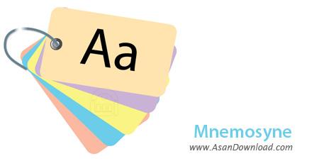 دانلود Mnemosyne v2.3.1 - نرم افزار فلش کارت برای یادگیری بهتر