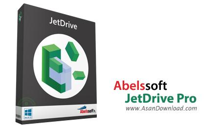 دانلود Abelssoft JetDrive Pro v9.9.3 - نرم افزار بهینه سازی هارددیسک