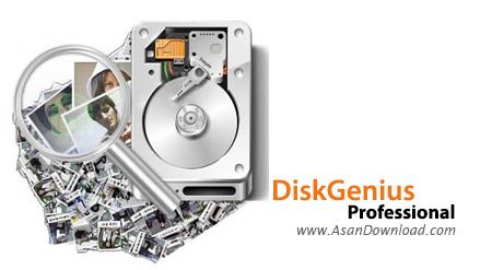 دانلود DiskGenius Pro v5.0.0.589 - نرم افزار مدیریت پارتیشن ها و بازیابی اطلاعات