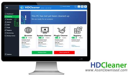 دانلود HDCleaner v1.250 - نرم افزار پاکسازی هارددیسک