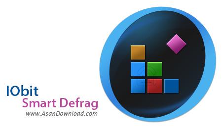 دانلود IObit Smart Defrag Pro v5.8.5.1285 - نرم افزار پیشرفته یکپارچه سازی هارد دیسک