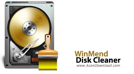دانلود WinMend Disk Cleaner v2.0.0 - نرم افزار پاکسازی هارددیسک