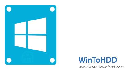 دانلود WinToHDD v3.5 - نرم افزار نصب ویندوز از هارددیسک
