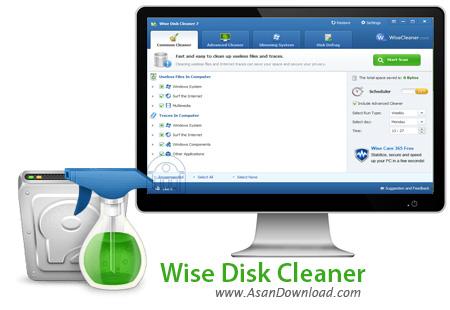 دانلود Wise Disk Cleaner v9.44 Build 660 - نرم افزار پاکسازی فایل های اضافی هارد دیسک