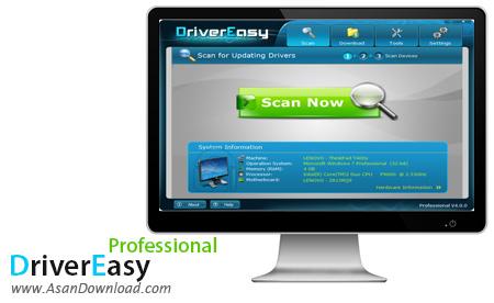دانلود DriverEasy Pro v5.6.3.3792 - نرم افزار به روز رسانی درایورها