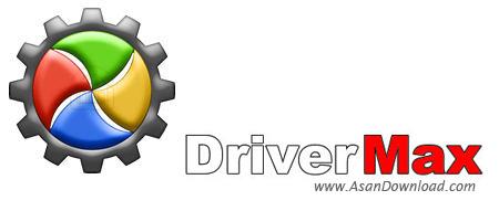 دانلود DriverMax v9.41 - نرم افزار مدیریت و به روزرسانی درایورها