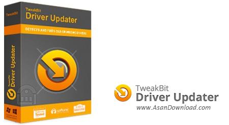 دانلود TweakBit Driver Updater v2.0.0.14 - نرم افزار آپدیت درایورها