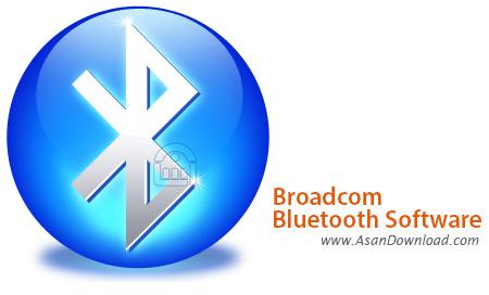 دانلود Broadcom Bluetooth Software v12.0.0.9850 - نرم افزار به روزرسانی بلوتوث