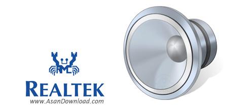 دانلود Realtek High Definition Audio Driver v6.0.1.8176 + R2.81 - نسخه ی جدید درايور کارت صدا