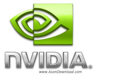 دانلود nVIDIA GeForce Desktop & NoteBook Drivers v353.30 WHQL - درایور جدید کارت گرافیک ان ویدیا جیفورس