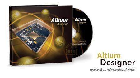 دانلود Altium Designer v17.1.6 Build 538 - نرم افزار طراحی مدارات PCB