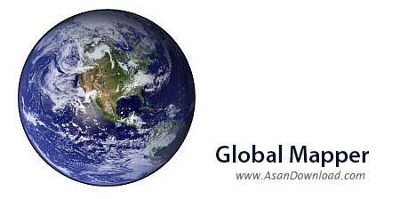 دانلود Global Mapper v18.1.0 Build 022117 - نرم افزار نقشه برداری