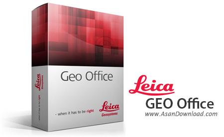 دانلود Leica GEO Office - نرم افزاری برای مهندسین نقشه برداری